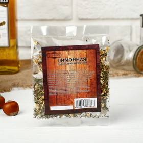 """Набор из трав и специй для приготовления настойки """"Лимонная"""", Добропаровъ, 20 гр"""