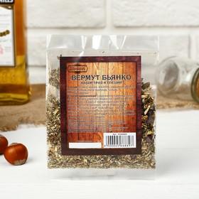 """Набор из трав и специй для приготовления настойки """"Вермут Бьянко"""", Добропаровъ, 20 гр"""