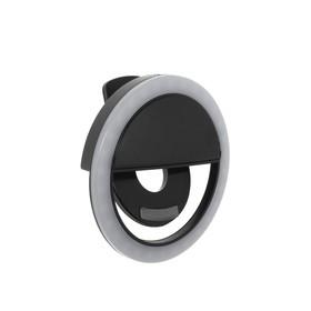 Вспышка для селфи RK-12, световое кольцо, чёрная Ош