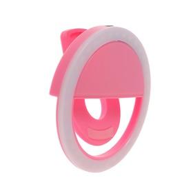 Вспышка для селфи RK-12, световое кольцо, розовая Ош