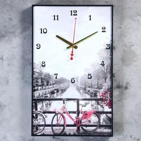 """Часы настенные, серия: Город, """"Романтическая прогулка"""", 37х61 см, микс"""