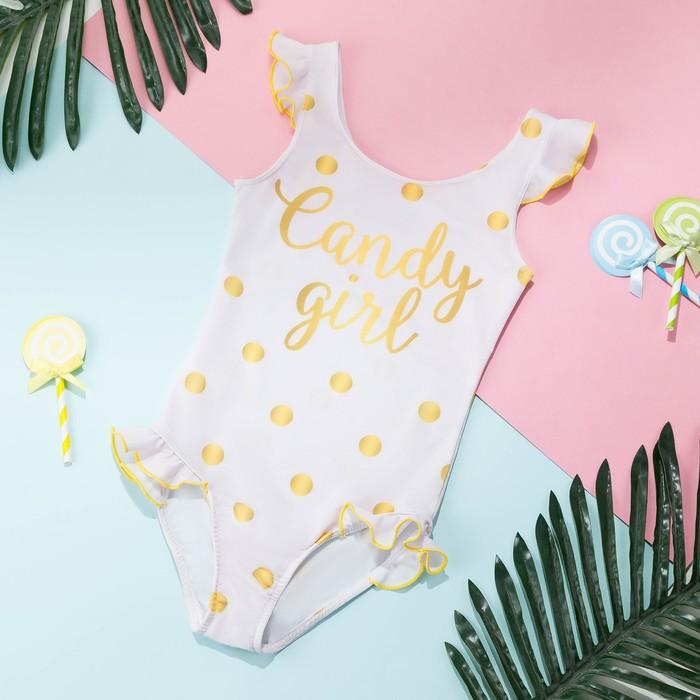 """Купальник детский KAFTAN """"Candy girl"""", рост 110-116 (32), светло-розовый"""