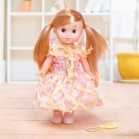 Кукла «Лида» в платье, с аксессуарами