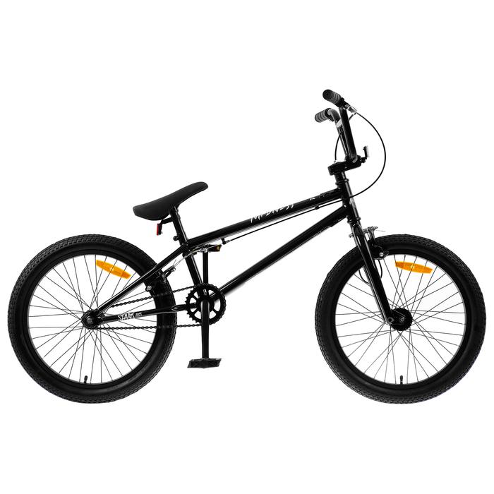 """Велосипед 20"""" Stark Madness BMX 1, 2019, цвет черный/серебристый"""