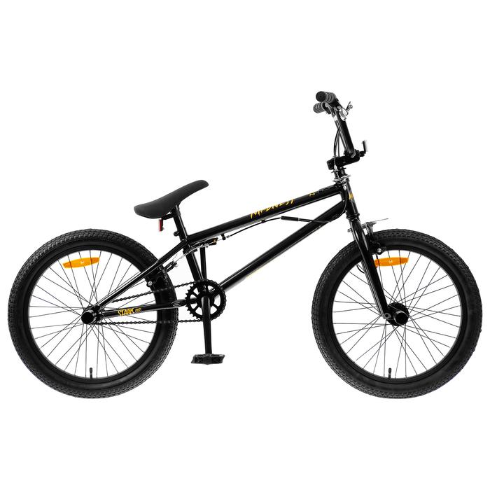 """Велосипед 20"""" Stark Madness BMX 2, 2019, цвет чёрный/золотой"""