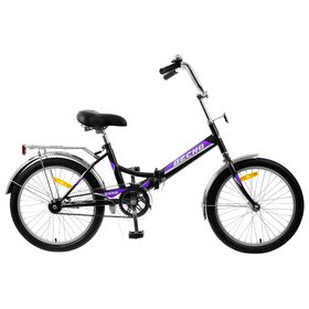 "Велосипед 20"" Десна-2200, Z011, цвет серый, размер 13,5"""