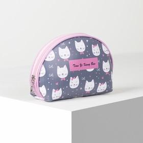 Cosmetic bag simple, Kisa, 21*6*13cm, otd zipper, gray