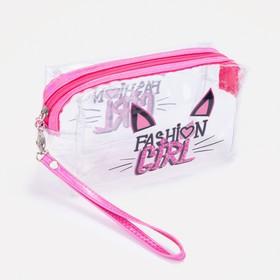 Cosmetic bag PVC kitty, 18,5*9*9,5 cm, otd zipper, mother of pearl