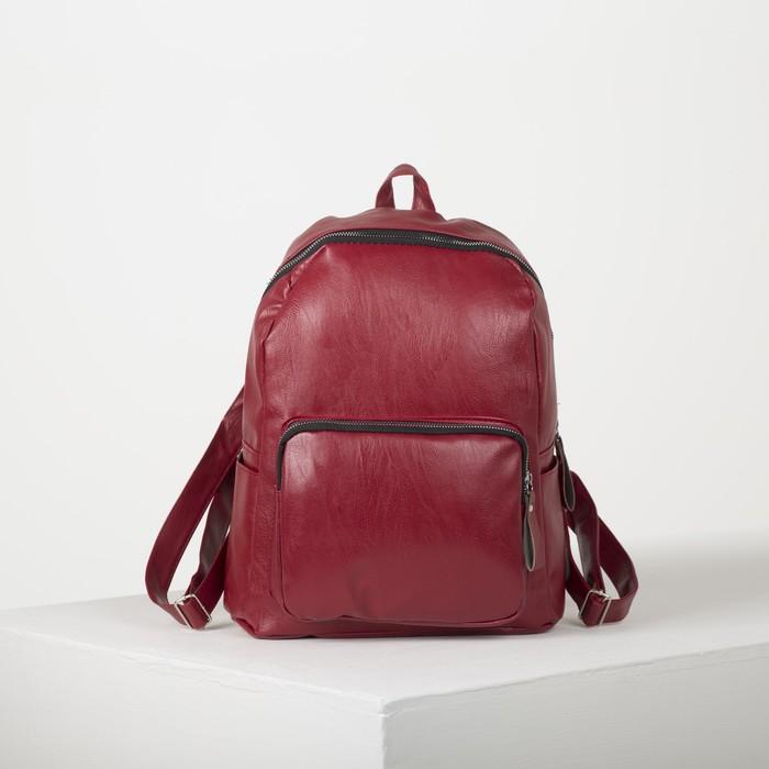 Рюкзак молодёжный, отдел на молнии, наружный карман, 2 боковых кармана, цвет бордовый