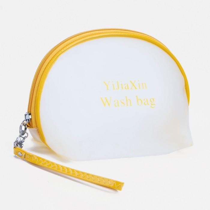 Косметичка ПВХ, отдел на молнии, с ручкой, матовая, цвет жёлтый