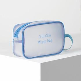 Cosmetic bag PVC matte 22*7*14, otd zipper with handle, blue