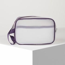 Косметичка ПВХ, отдел на молнии, с ручкой, матовая, цвет фиолетовый - фото 8151180