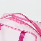 Косметичка ПВХ, отдел на молнии, длинный ремень, 2 ручки, матовая, цвет малиновый - фото 1770118