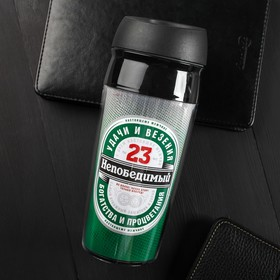 """The vacuum Cup """"pure Luck"""", 450 ml"""