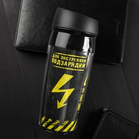 """The vacuum Cup """"Strong drink"""", 450 ml"""