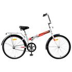 """Велосипед 24"""" Novatrack TG NF, 2020, цвет белый"""