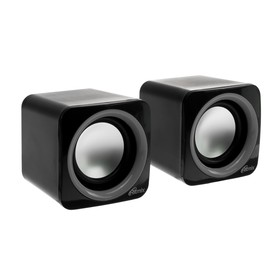 Computer speakers 2.0 Ritmix SP-2025, 2x2.5 W, USB, black and gray
