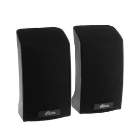 Computer speakers 2.0 Ritmix SP-2045, 2x3 W, USB, black