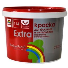 Краска 114 Экстра для фасадов и интерьеров акриловая, матовая база А 0,9 л