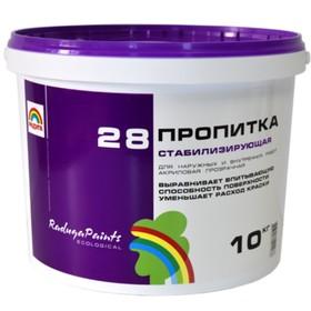 Пропитка РАДУГА 28 Пропитка стабилизирующая 5 кг