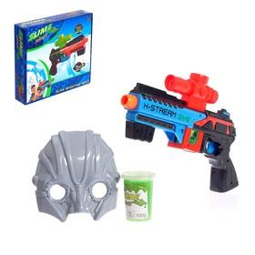 Пистолет X-STREAM, стреляет слаймами, с маской