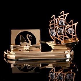 """Подставка для визиток """"Парусник"""" с кристаллами Swarovski 16х9,9 см"""