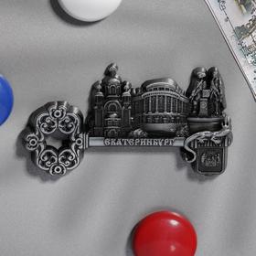 "Magnet-key ""Ekaterinburg"", 5 x 9 cm"