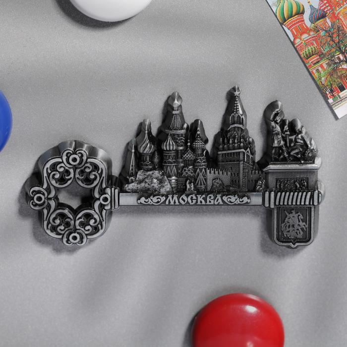Магнит-ключ «Москва»