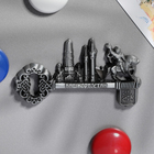 "Magnet-key ""Bashkortostan"", 5 x 9 cm"