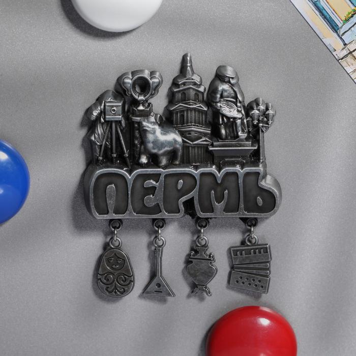 Магнит фигурный с подвесками «Пермь»