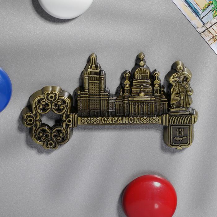 Магнит-ключ «Саранск»