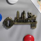 """Magnet-key """"Bashkortostan"""" brass, 5 x 9 cm"""