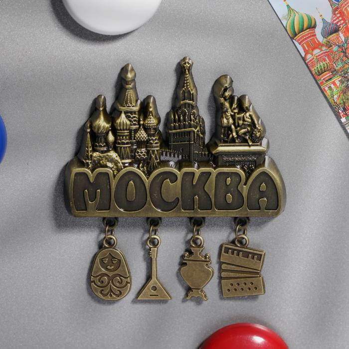 Магнит фигурный с подвесками «Москва»