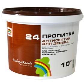 Пропитка ВДАК Радуга 24 антисептик 10 кг