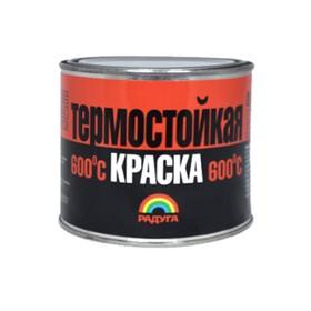 Краска Радуга 818 термостойкая до 600С серебристая 0,4 кг