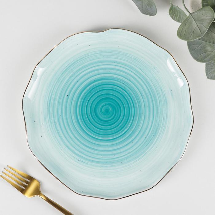 Тарелка обеденная Доляна «Млечный путь», d=25 см, цвет бирюза - фото 838851