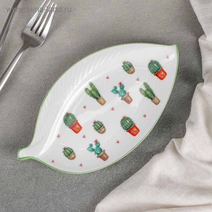 "Dish shaped ""Cactus"", 22,5×12×1.7 cm"