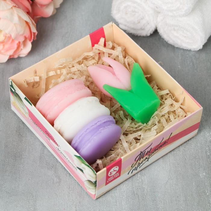 """Набор """"8 марта"""" мыло тюльпаны 40г цветочный аромат, мыло макарун 111г (3х37г) аромат ванили"""