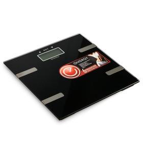 Весы напольные ENERGY EN-407, электронные, с анализатором, до 180 кг, чёрные