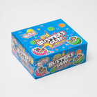 JOJO chewing gum Busters Gum with filling 20 g