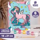 "Painting on canvas ""Cute unicorn"" 21х15 cm"