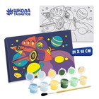 "Painting on canvas ""Space adventure"" 21х15 cm"