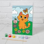 """Painting on canvas """"Kitten with butterfly"""" 21х15 cm"""