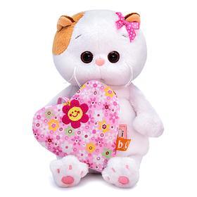 Мягкая игрушка «Ли-Ли BABY с сердечком», 20 см