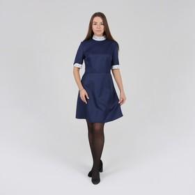 Dress school blue stand, full skirt, cuffs, collar, p / e, p-p50rost170