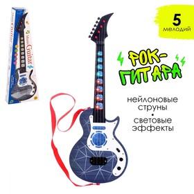 Гитара «Рок-гитарист»