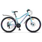 """Велосипед 26"""" Stels Miss-5000 D, V010, цвет мятный, размер 15"""""""