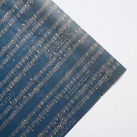 Бумага упаковочная крафтовая «Ноты», 70 × 100 см