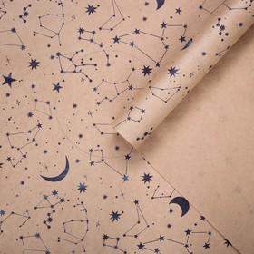 Бумага упаковочная крафтовая «Космос», 70 × 100 см