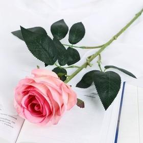 Flower artificial